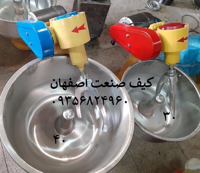 دستگاه خمیرگیر40کیلویی اصفهان